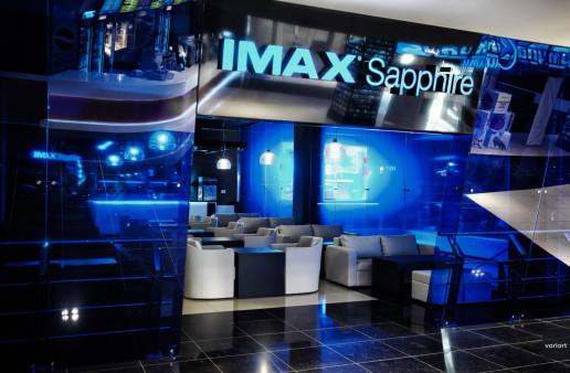 Фотосъемка интерьера кинотеатра Imax Sapphire Москва Сити